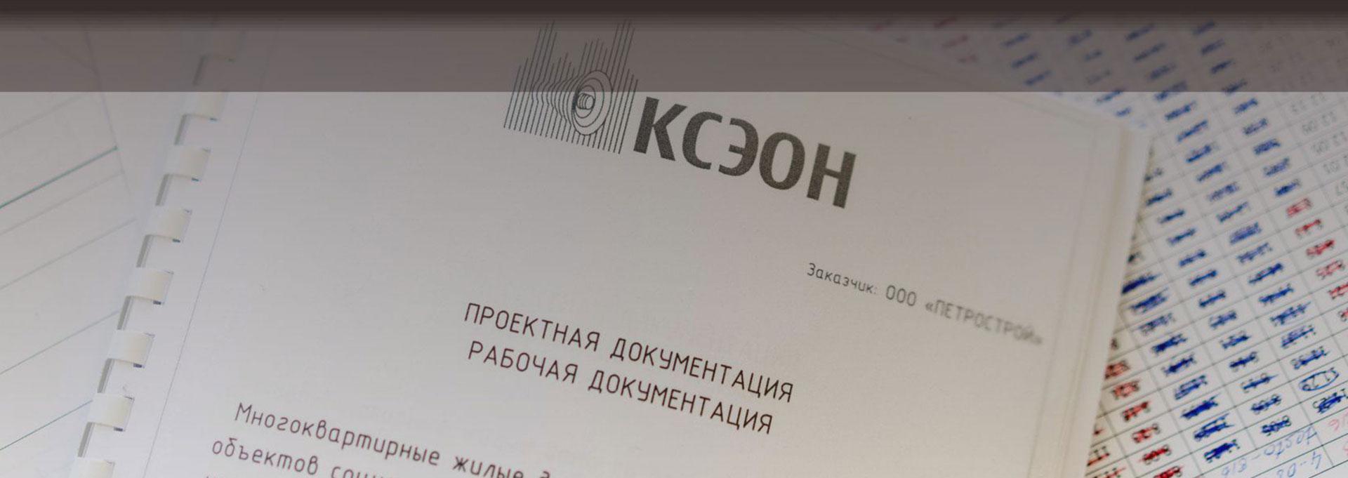 Лицензии для работы КСЭОН с системами оповещения